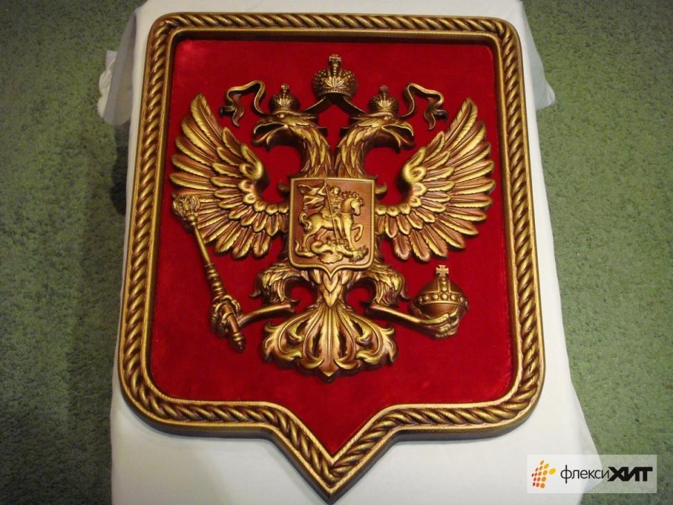 герб России из Ясеня